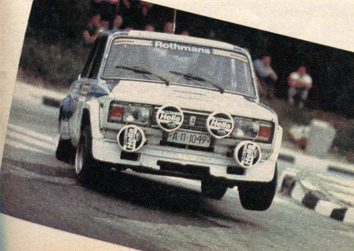 Hristov-Radev / Lada VAZ 2105 VFTS