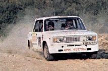 Rallye Hebros 1984 Malý Klimek Lada VFTS