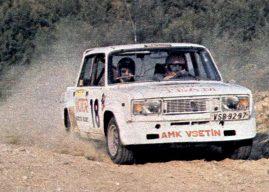 Rallye Hebros 1984 – československá premiéra v Rodopech