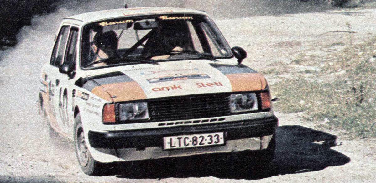 Rallye Hebros Tesař Ondroušek Škoda 130