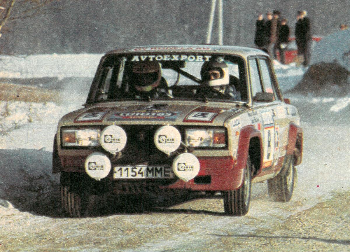 Bolshikh Nikolay - Bolshikh Igor